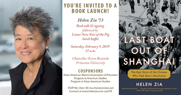 Helen Zia '73 Book Launch